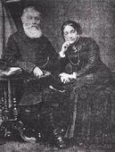 Александр Карамзин и Наталья Оболенская