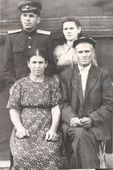 Семейство Негоруца