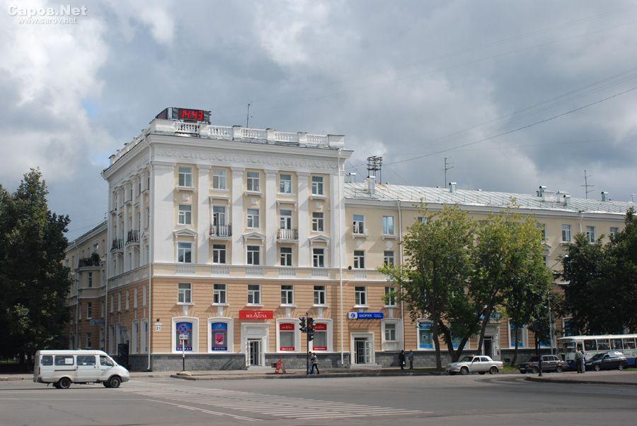 Подать объявление в г.саров продажа подержанных автомобилей в москве частные объявления нива