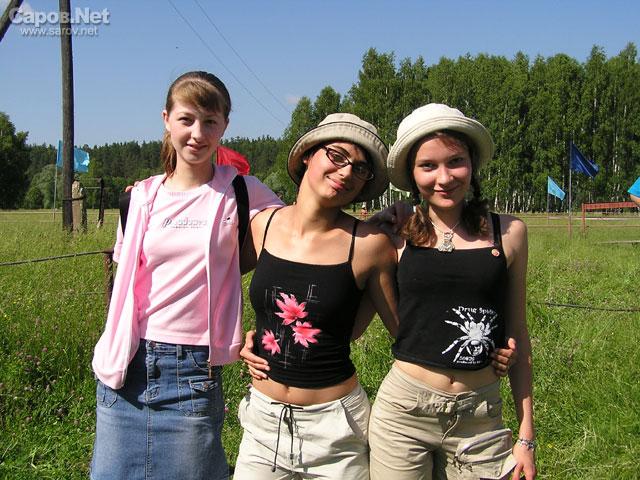 молодежь (2004)