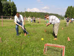 Футбол на траве